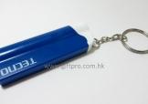 小型電筒匙扣連原子筆