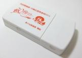 藥盒連切藥器