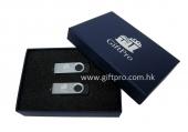 天地蓋禮盒 (For USB)