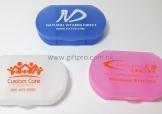 藥盒 (三格)