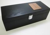 尊貴實木盒
