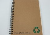 環保石頭紙製記事簿