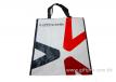 耐用編織覆膜購物袋