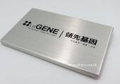 鋁製咭形USB